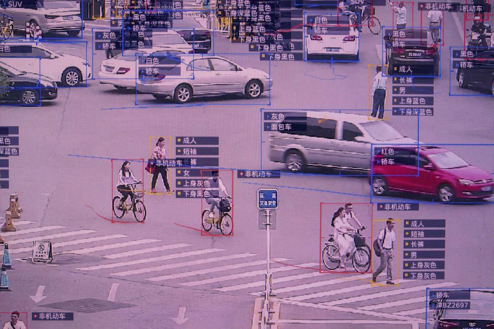 sistema de vigilancia chines